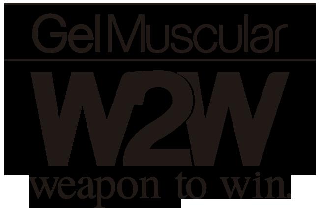 logo w2w vectorizado blanco